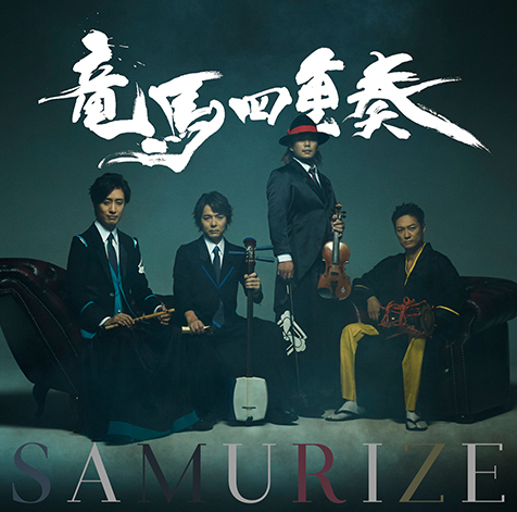 Samurize_jk_02