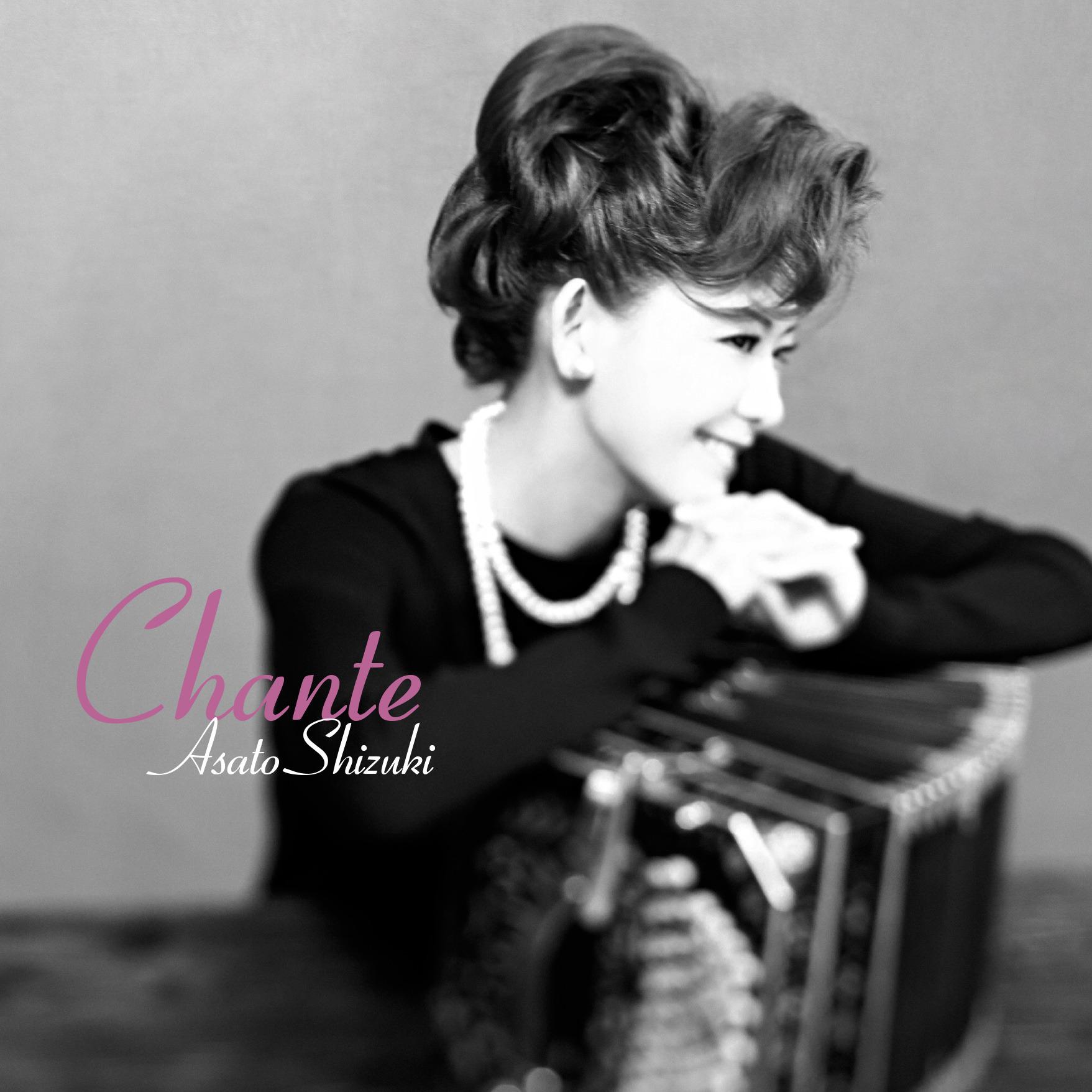 Chante_jk
