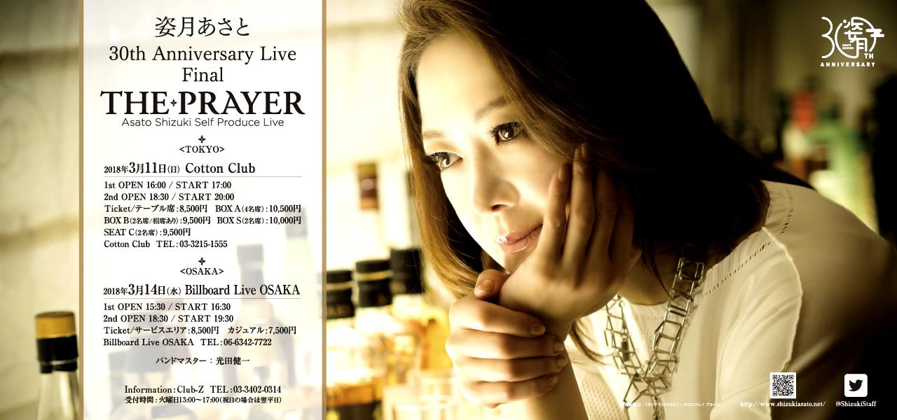 1280x600_prayerfinal-1010-02