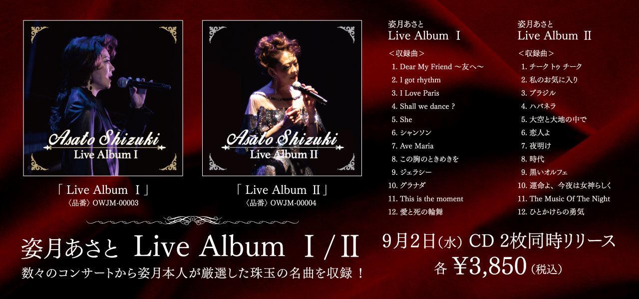 1280x600_live-album-1-2_ad