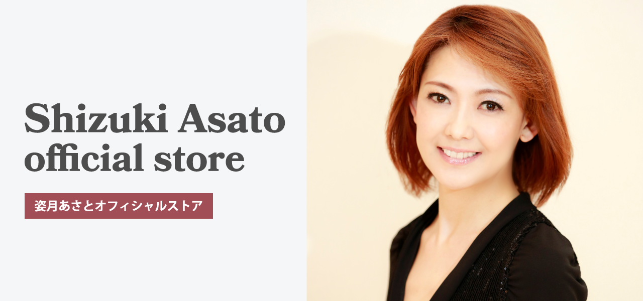 1280x600_official-store_banner-01